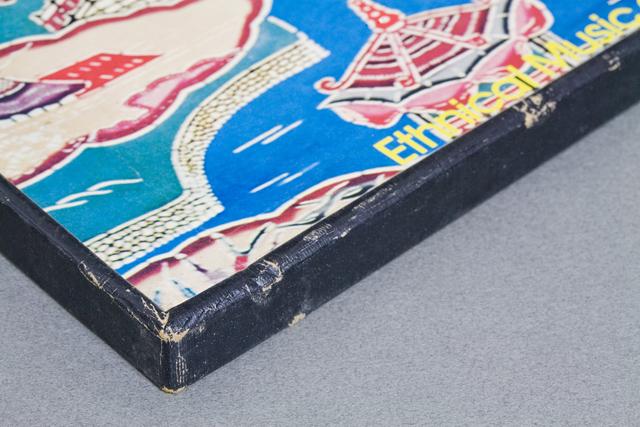 Columbia:コロンビアの3枚組LPレコードBOX:ボックス、総集篇「沖縄の音楽」CLS-5202-4-04