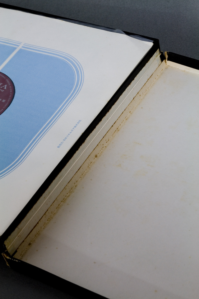 Columbia:コロンビアの3枚組LPレコードBOX:ボックス、総集篇「沖縄の音楽」CLS-5202-4-06