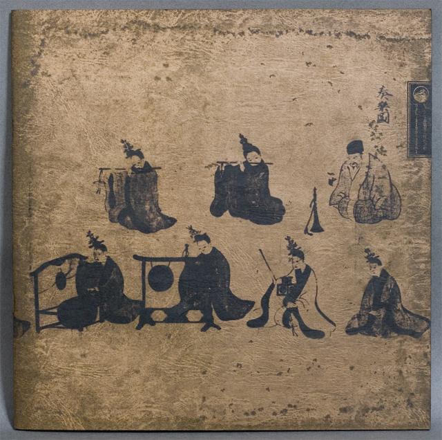 VICTOR:ビクターの3枚組LPレコードBOX:ボックス、日本の民俗音楽:第12巻「沖縄・薩南諸島」SJL-2199-2201-06