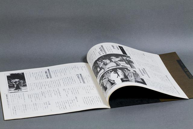 VICTOR:ビクターの3枚組LPレコードBOX:ボックス、日本の民俗音楽:第12巻「沖縄・薩南諸島」SJL-2199-2201-09