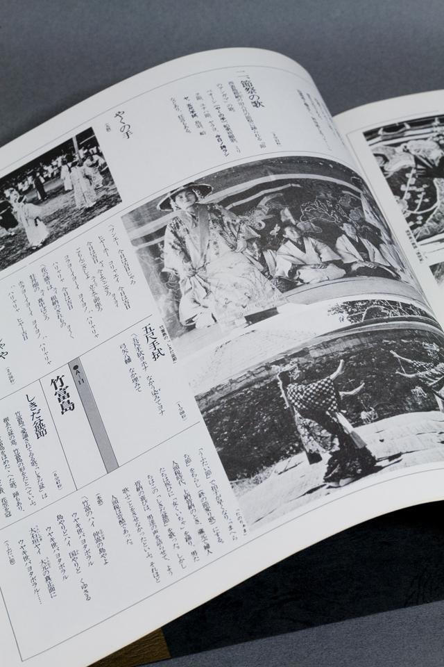 VICTOR:ビクターの3枚組LPレコードBOX:ボックス、日本の民俗音楽:第12巻「沖縄・薩南諸島」SJL-2199-2201-10
