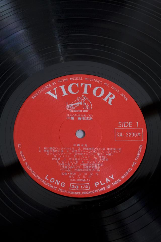 VICTOR:ビクターの3枚組LPレコードBOX:ボックス、日本の民俗音楽:第12巻「沖縄・薩南諸島」SJL-2199-2201-19