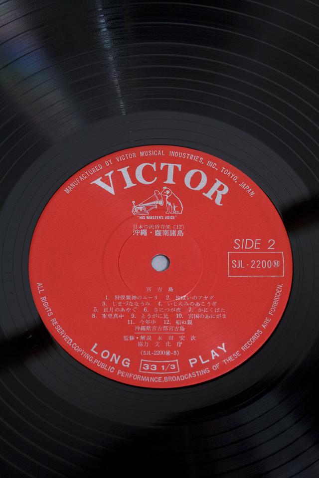 VICTOR:ビクターの3枚組LPレコードBOX:ボックス、日本の民俗音楽:第12巻「沖縄・薩南諸島」SJL-2199-2201-20