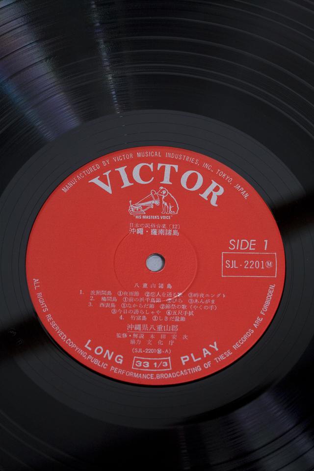 VICTOR:ビクターの3枚組LPレコードBOX:ボックス、日本の民俗音楽:第12巻「沖縄・薩南諸島」SJL-2199-2201-21