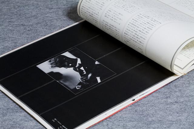 VICTOR:ビクター2枚組LPレコード、決定盤「これが島うただ!嘉手苅林昌のすべて」SJV-2031-2-07