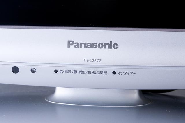 Panasonic:パナソニックの22V型中古液晶テレビ:TV、VIERA:ビエラ「TH-L22C2-S」-04