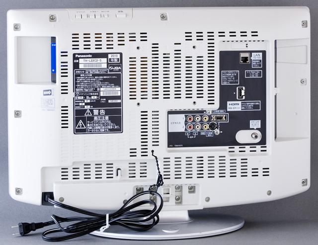 Panasonic:パナソニックの22V型中古液晶テレビ:TV、VIERA:ビエラ「TH-L22C2-S」-06