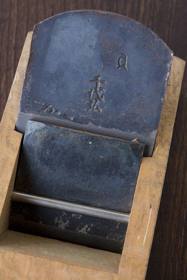 大工道具、仕上鉋(千代弘)と砥石のセット-04