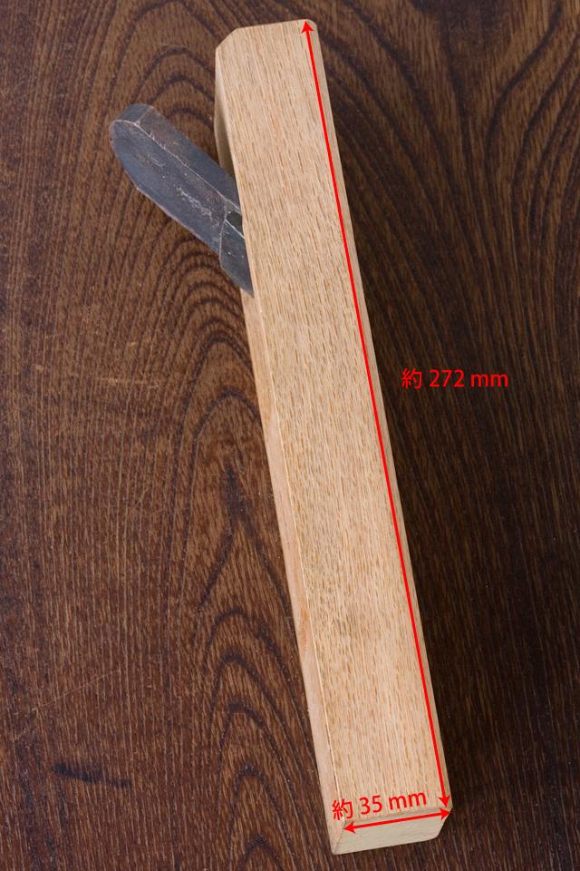 大工道具、仕上鉋(千代弘)と砥石のセット-06a