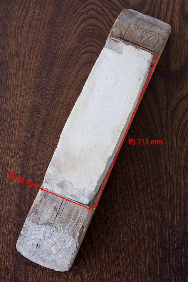 大工道具、仕上鉋(千代弘)と砥石のセット-09