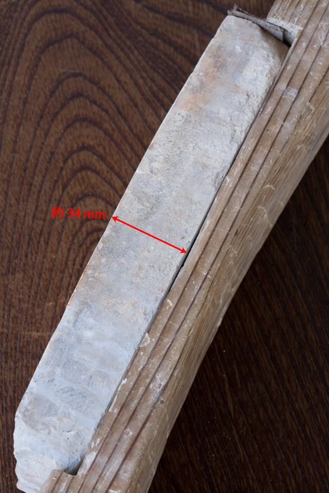大工道具、仕上鉋(千代弘)と砥石のセット-13a