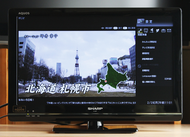 SHARP:シャープの22V型液晶テレビ:TV、AQUOS:アクオス「LC-22K7」-02