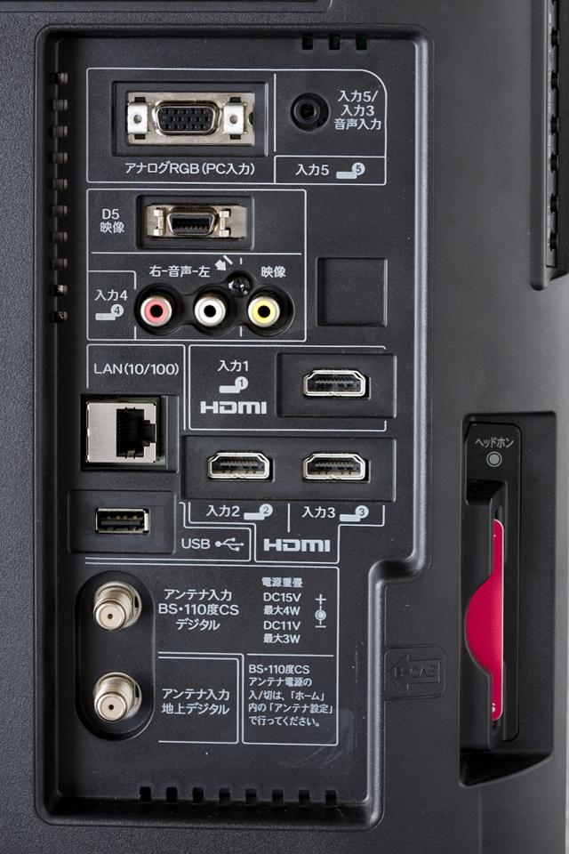 SHARP:シャープの22V型液晶テレビ:TV、AQUOS:アクオス「LC-22K7」-09