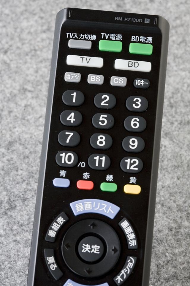 SHARP:シャープの22V型液晶テレビ:TV、AQUOS:アクオス「LC-22K7」-13
