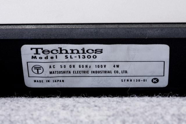 Technics:テクニクスのターンテーブル・レコードプレーヤー「SL-1300」-09
