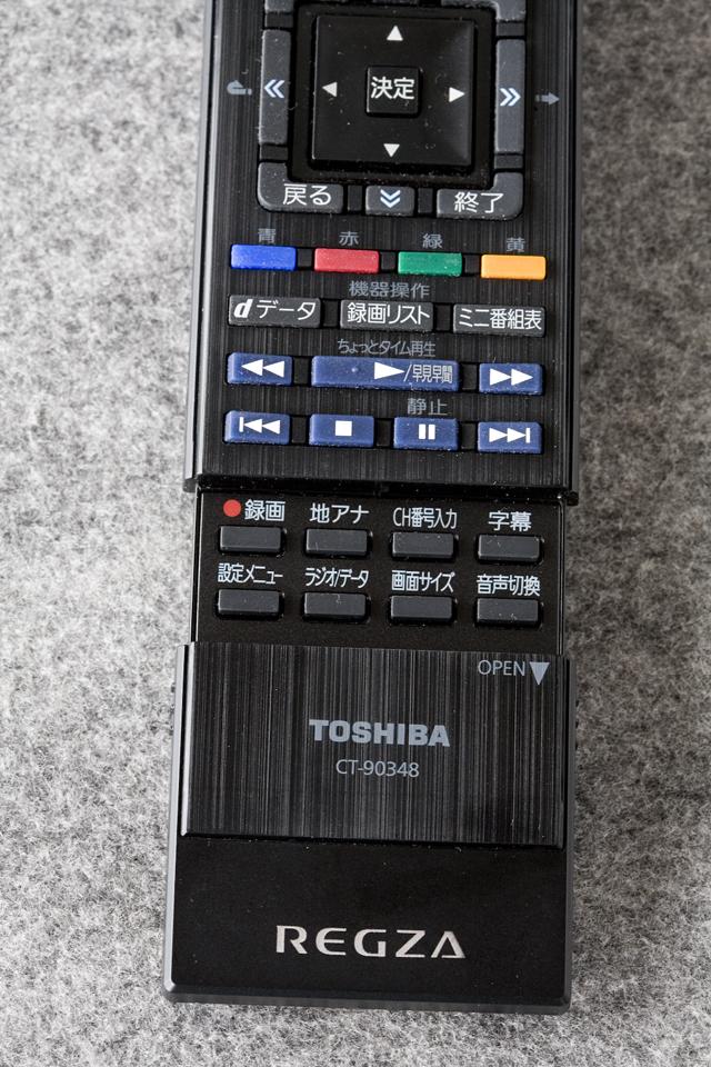 TOSHIBA:東芝の19V型液晶テレビ:TV、REGZA:レグザ「19RE2」-15