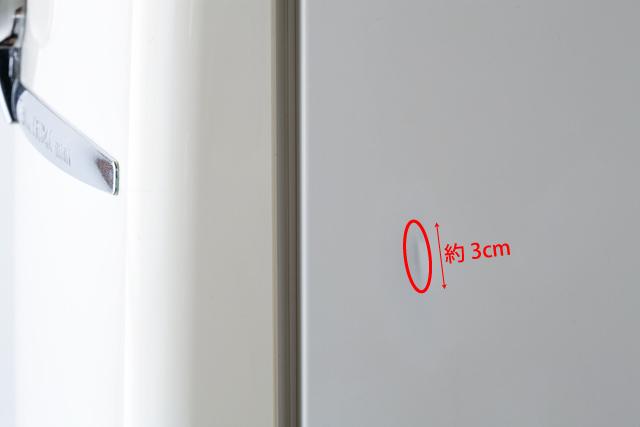 National:ナショナルのWiLLシリーズ冷蔵庫「NR-B16RA」-17a