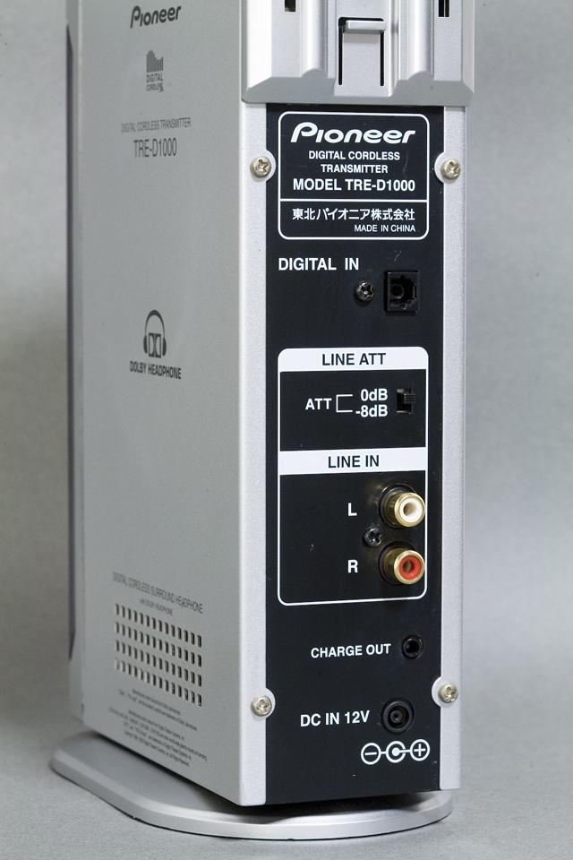 Pioneer:パイオニアのデジタルコードレスサラウンドヘッドホンシステム-04