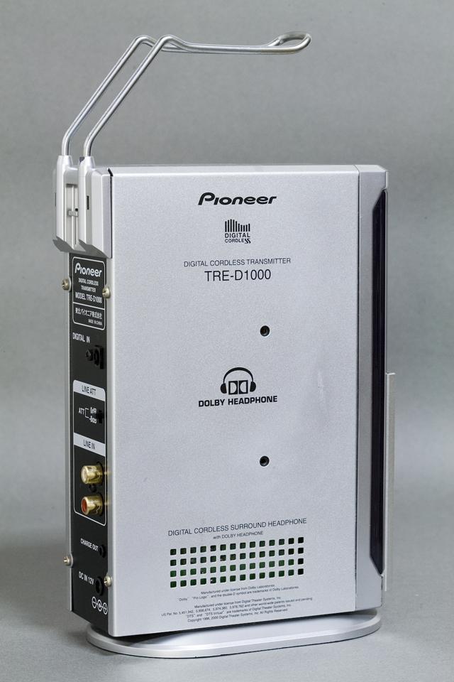 Pioneer:パイオニアのデジタルコードレスサラウンドヘッドホンシステム-06