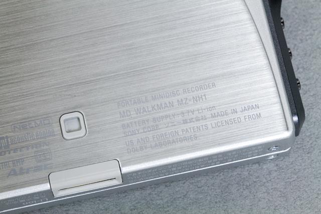 SONY:ソニーのHi-MDウォークマン、「MZ-NH1(録音・再生機)」-10