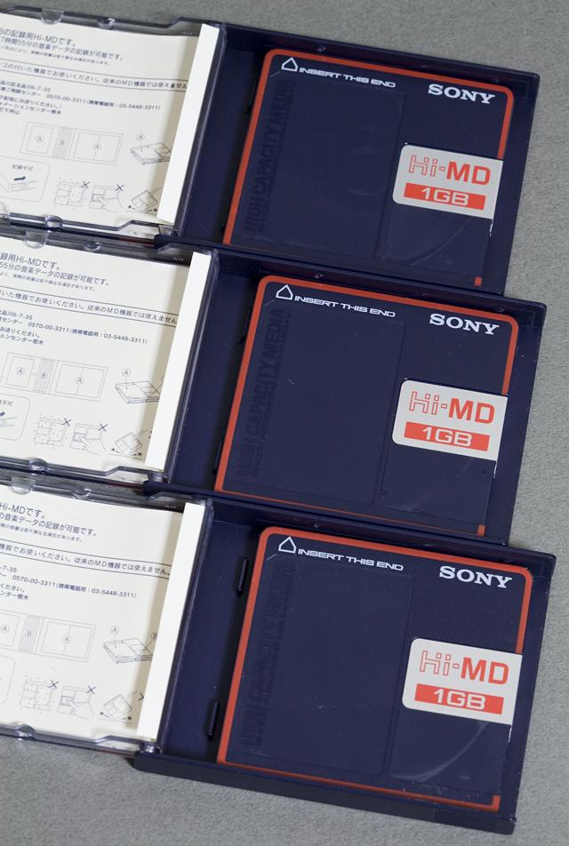SONY:ソニーのHi-MDウォークマン、「MZ-NH1(録音・再生機)」-12