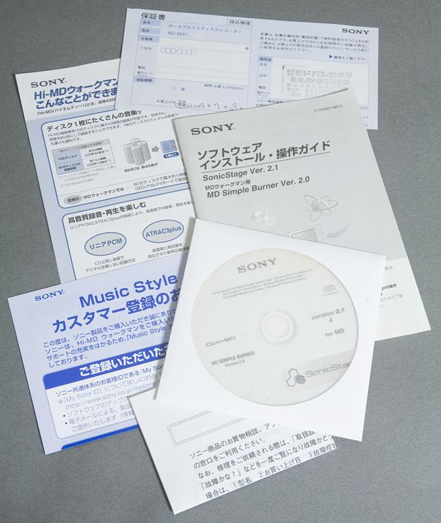 SONY:ソニーのHi-MDウォークマン、「MZ-NH1(録音・再生機)」-15