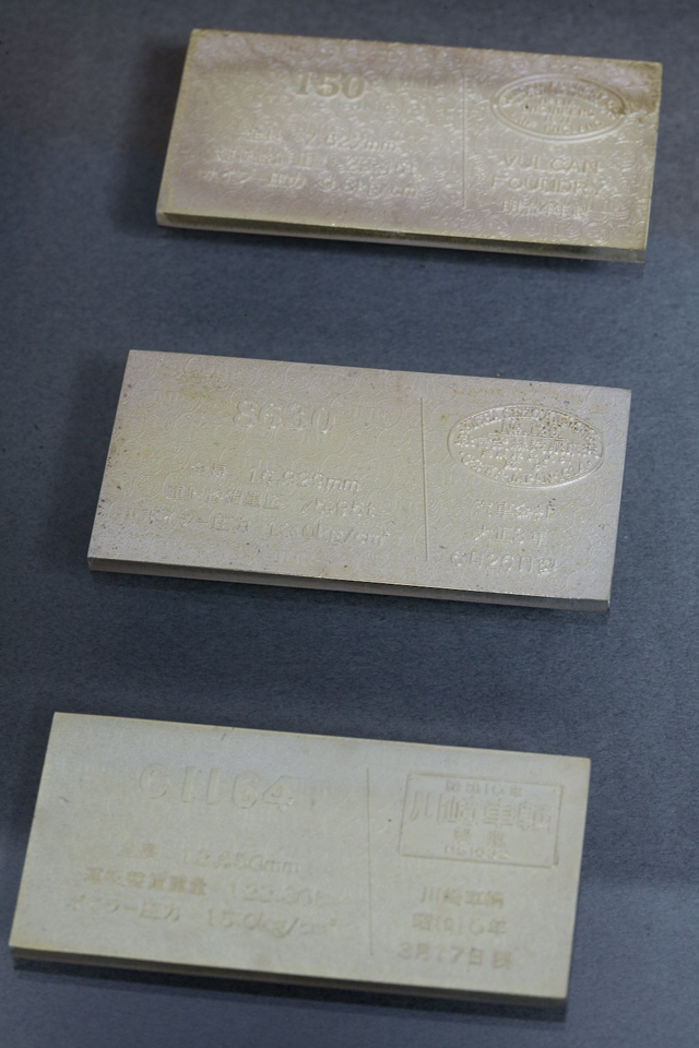 SLグッズ「栄光の蒸気機関車」銀製プレート12枚額入り-07