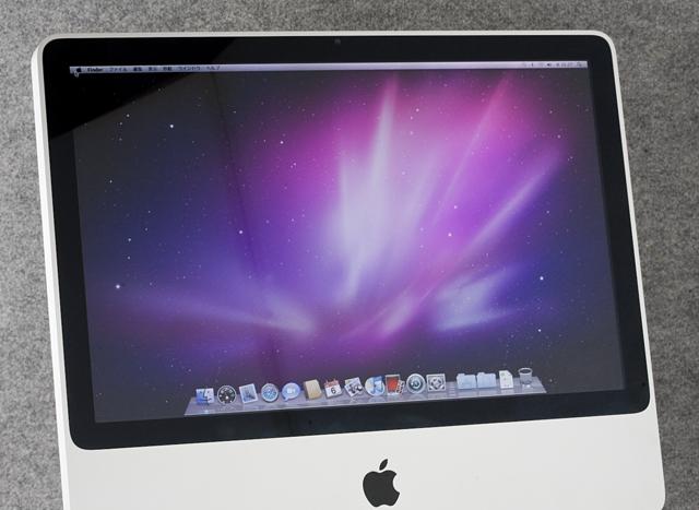 Apple:アップルのiMac「A1224」-08