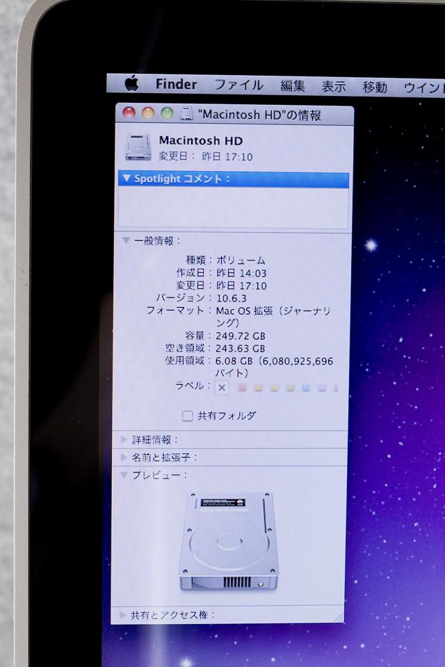 Apple:アップルのiMac「A1224」-10