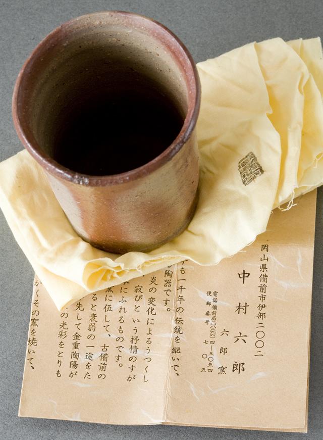 備前焼の人気作家「中村六郎」の「湯呑」共箱付-03