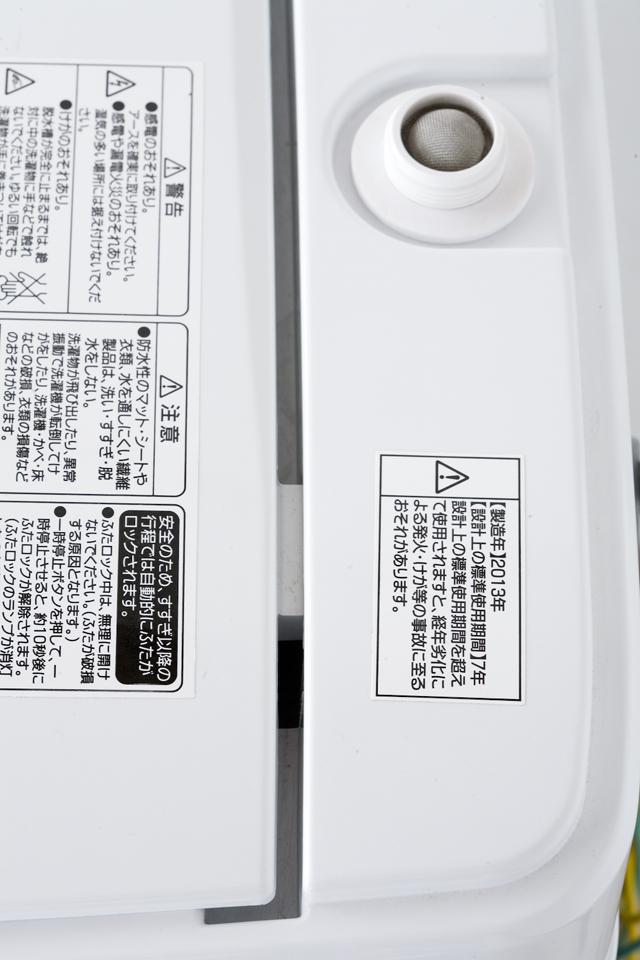 Haier:ハイアールの4.2kg全自動洗濯機「JW-K42F」-06