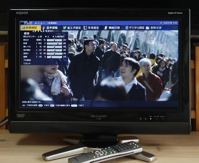 SHARP:シャープの20V型液晶テレビ:TV、AQUOS:アクオス「LC-20D30」-02