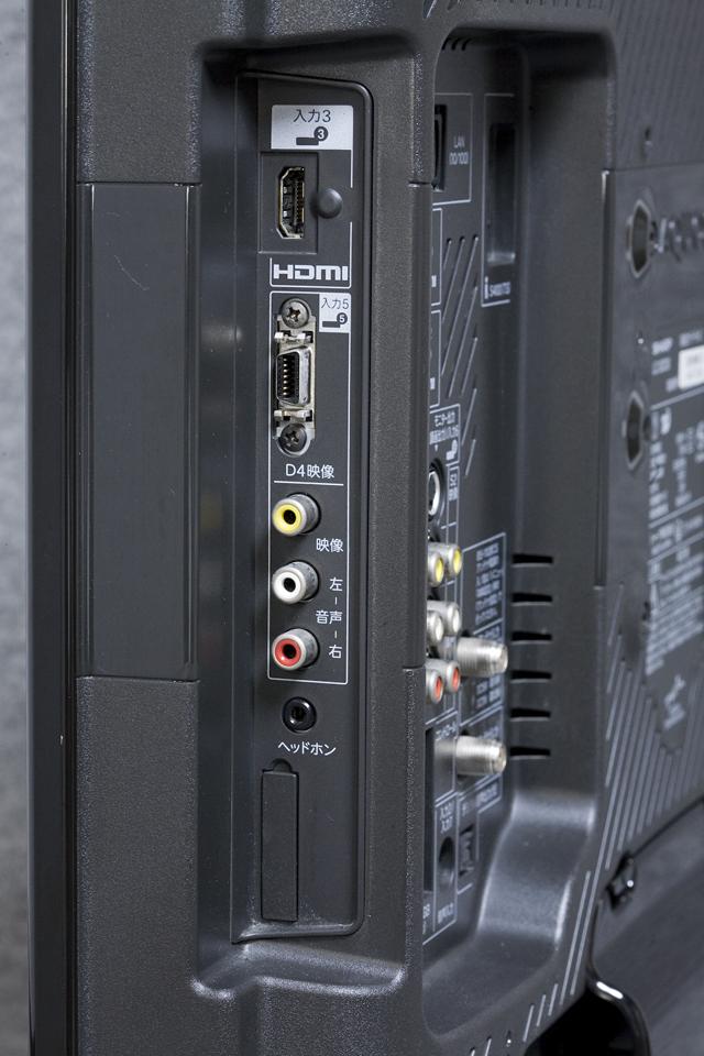 SHARP:シャープの20V型液晶テレビ:TV、AQUOS:アクオス「LC-20D30」-10