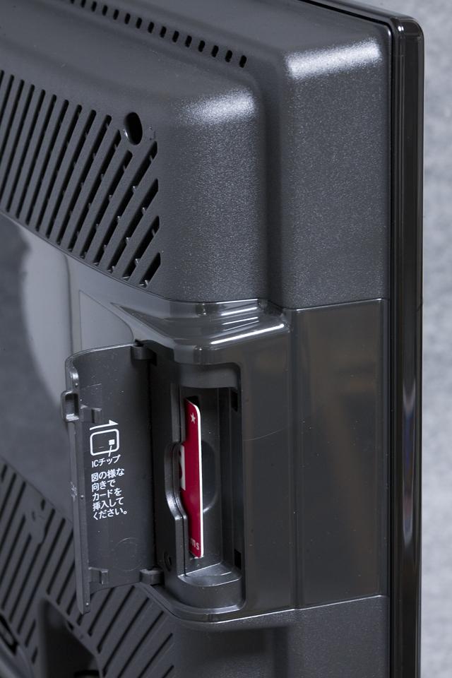 SHARP:シャープの20V型液晶テレビ:TV、AQUOS:アクオス「LC-20D30」-13
