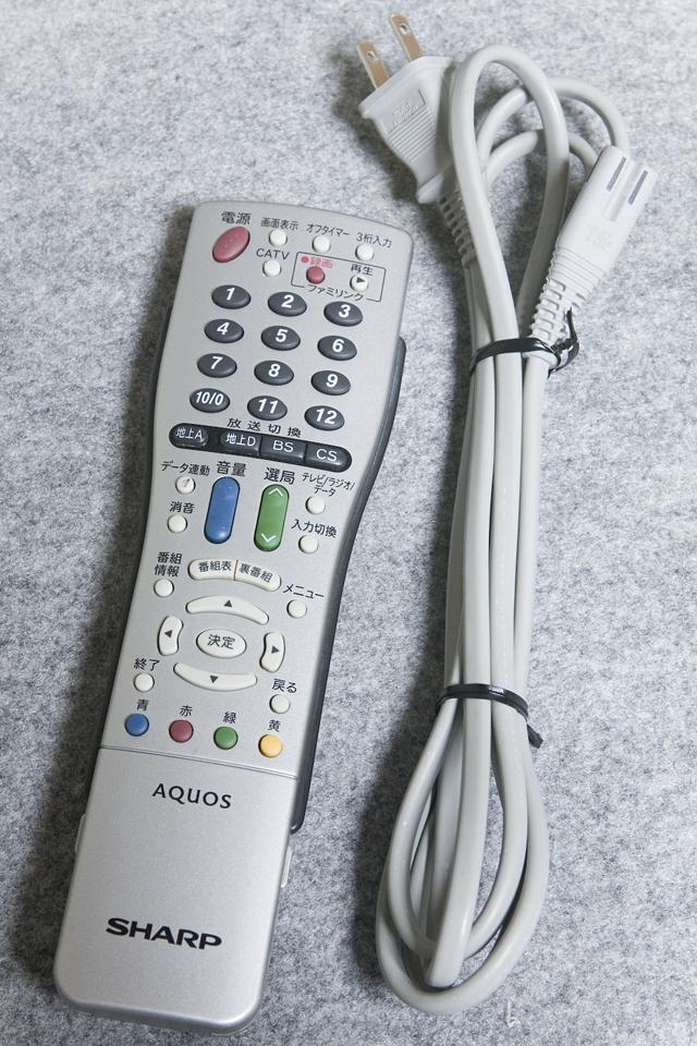 SHARP:シャープの20V型液晶テレビ:TV、AQUOS:アクオス「LC-20D30」-14