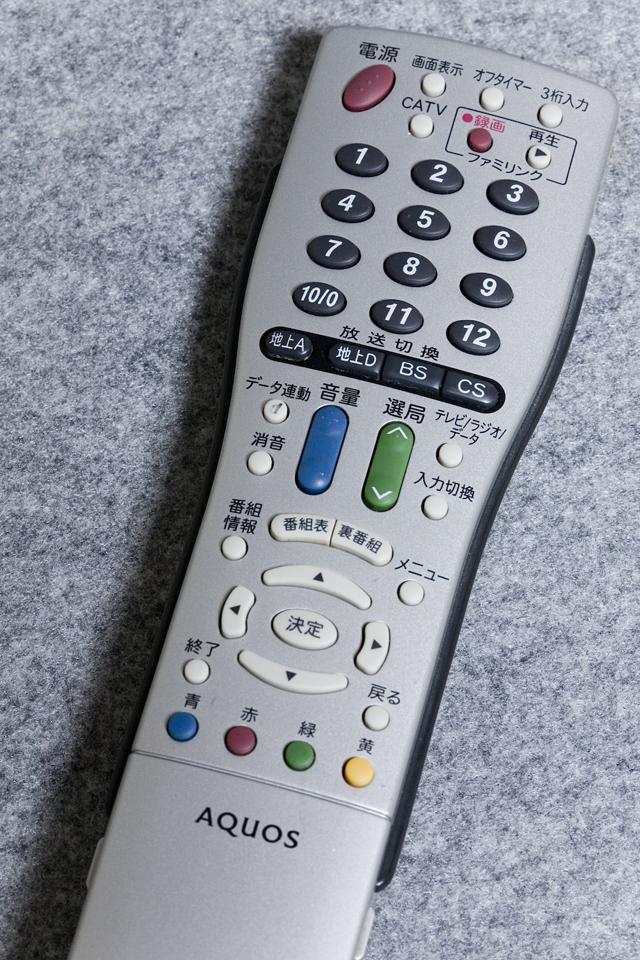 SHARP:シャープの20V型液晶テレビ:TV、AQUOS:アクオス「LC-20D30」-15