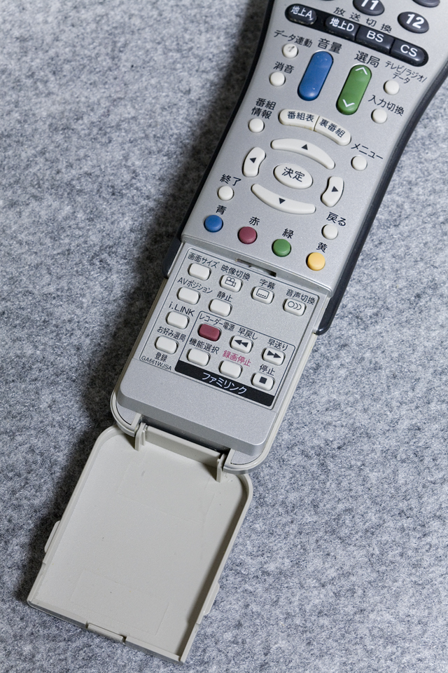 SHARP:シャープの20V型液晶テレビ:TV、AQUOS:アクオス「LC-20D30」-16