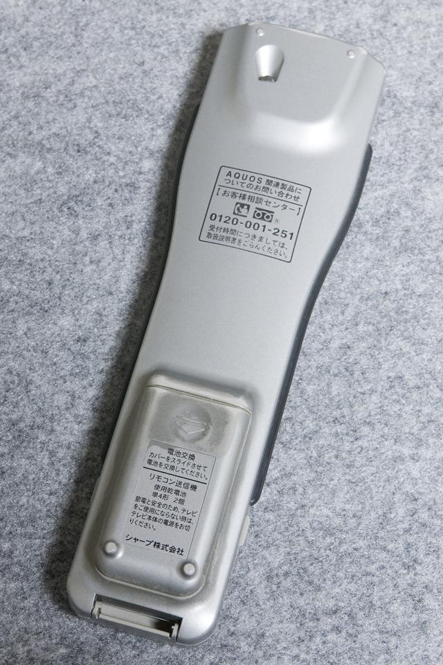 SHARP:シャープの20V型液晶テレビ:TV、AQUOS:アクオス「LC-20D30」-17