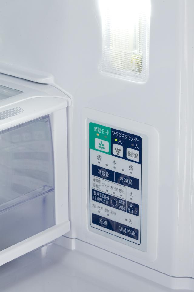 SHARP:シャープのプラズマクラスター搭載6フレンチドア冷蔵庫「SJ-XF47X-T」-10