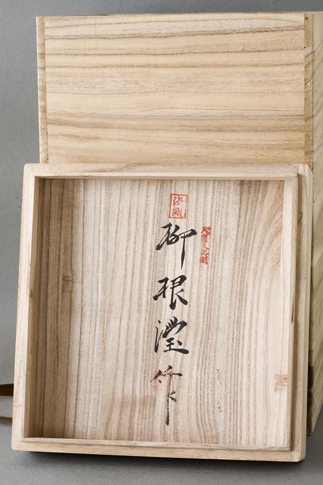 韓国人間文化財「柳海剛:ユ・ヘガン」の高麗青磁象嵌雲鶴文梅瓶-02