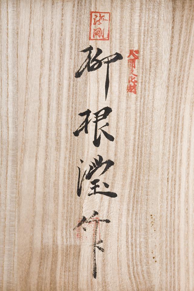 韓国人間文化財「柳海剛:ユ・ヘガン」の高麗青磁象嵌雲鶴文梅瓶-03