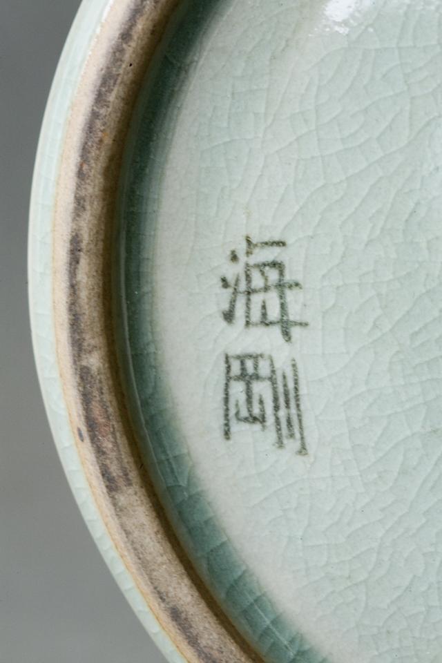 韓国人間文化財「柳海剛:ユ・ヘガン」の高麗青磁象嵌雲鶴文梅瓶-11