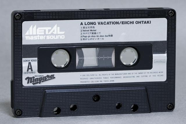 大滝詠一:EIICHIのカセットテープ「ロング・バケイション:A LONG VACATION|メタル・マスター・サウンド」-04