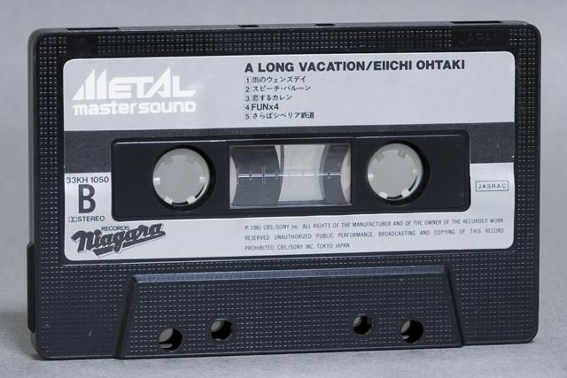 大滝詠一:EIICHIのカセットテープ「ロング・バケイション:A LONG VACATION|メタル・マスター・サウンド」-05