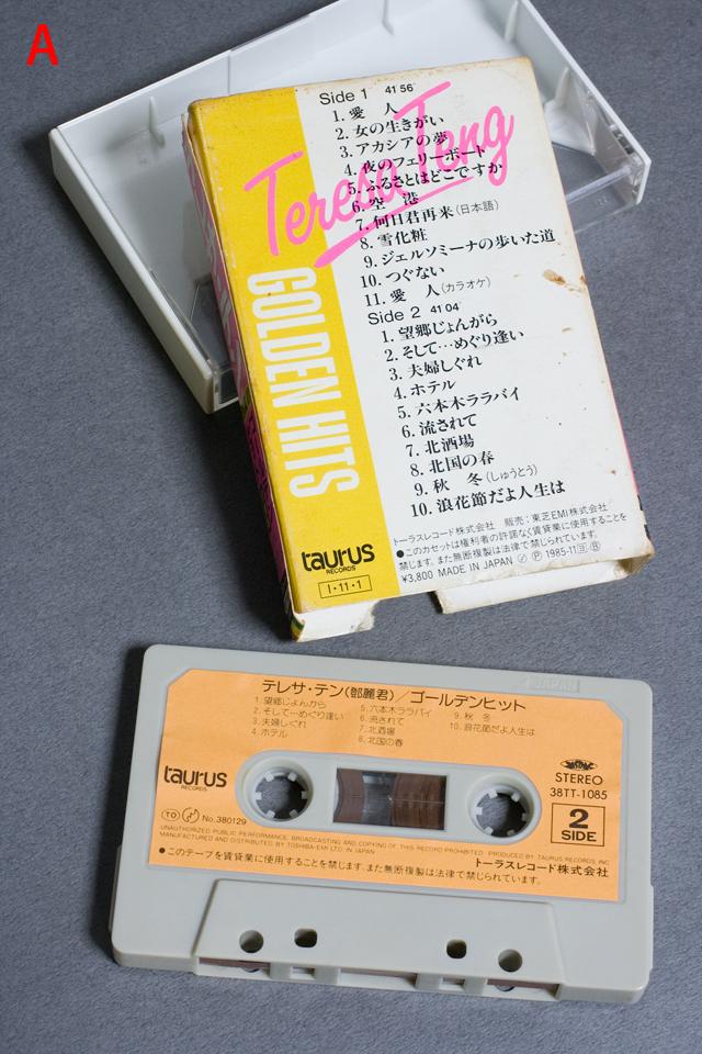 「テレサ・テン:鄧麗君」カセットテープ-03a