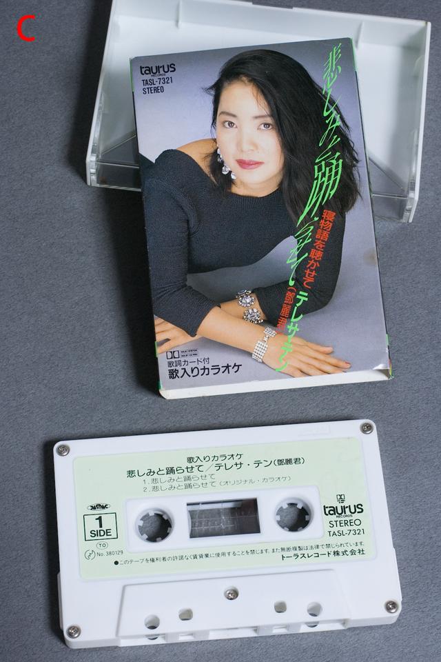 「テレサ・テン:鄧麗君」カセットテープ-06a