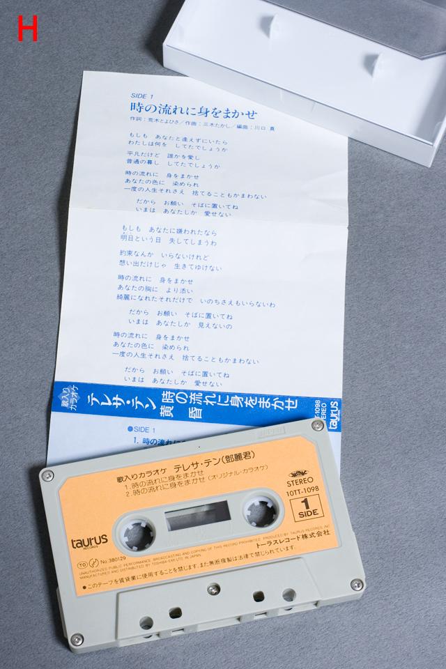 「テレサ・テン:鄧麗君」カセットテープ-16a