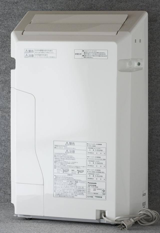 Panasonic:パナソニックの加湿空気清浄機「F-VC70XK」-03