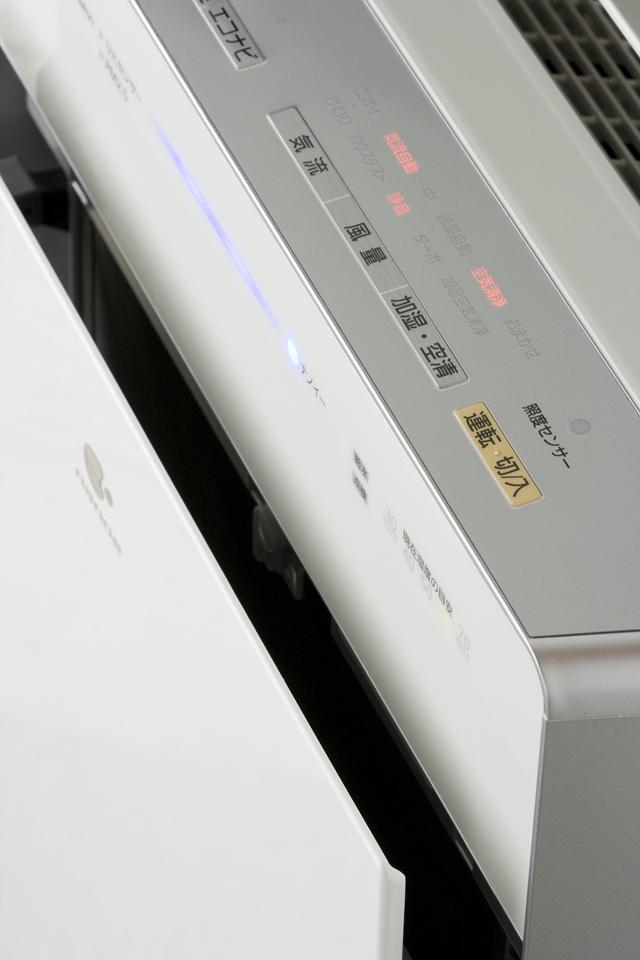 Panasonic:パナソニックの加湿空気清浄機「F-VC70XK」-09