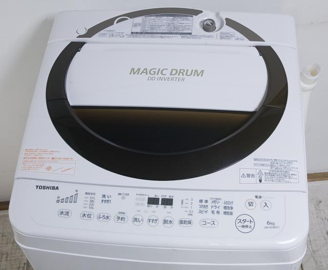 TOSHIBA:東芝の全自動洗濯機「AW-6D3M」-01